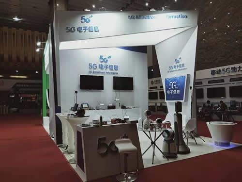 5G电子信息展台搭建