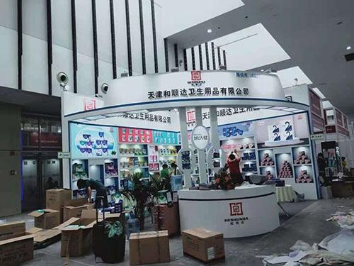 天津和顺达卫生用品展台搭建