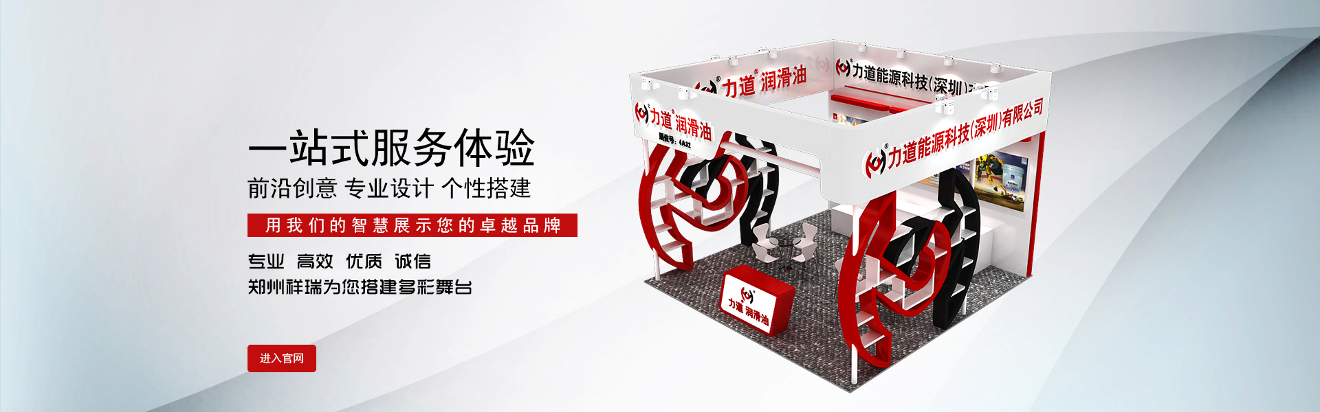 郑州万博manbetx安卓版搭建